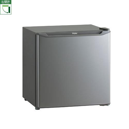【設置+長期保証】ハイアール JR-N40H-S(シルバー) Haier Joy Series 1ドア冷蔵庫 右開き 40L