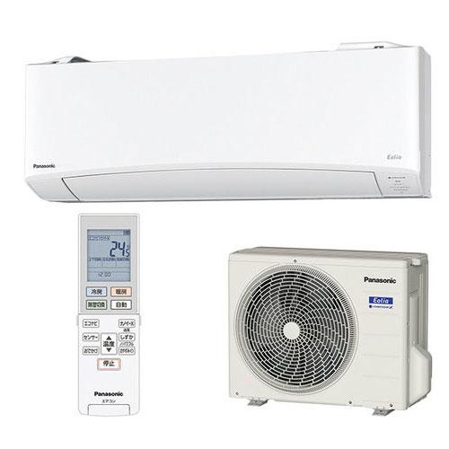 【長期保証付】パナソニック CS-EX259C-W(クリスタルホワイト) Eolia(エオリア) EXシリーズ 8畳 電源100V