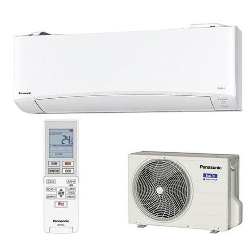 【長期保証付】パナソニック CS-EX369C-W(クリスタルホワイト) Eolia(エオリア) EXシリーズ 12畳 電源100V