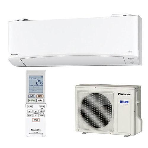【長期保証付】パナソニック CS-EX639C2-W(クリスタルホワイト) Eolia(エオリア) EXシリーズ 20畳 電源200V