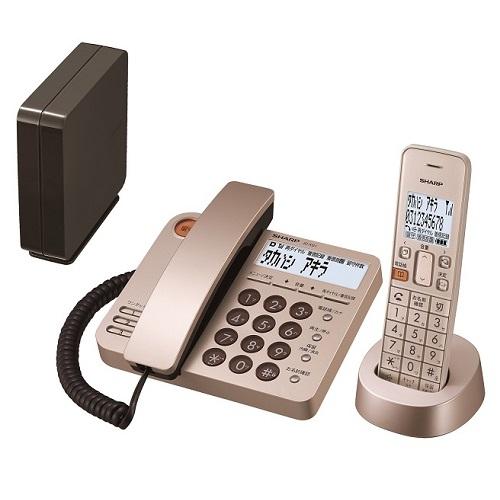 【長期保証付】シャープ JD-XG1CL-N(シャンパンゴールド) デジタルコードレス電話機 子機1台