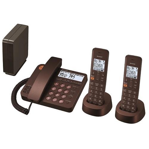 【長期保証付】シャープ JD-XG1CW-T(ブラウンメタリック) デジタルコードレス電話機 子機2台