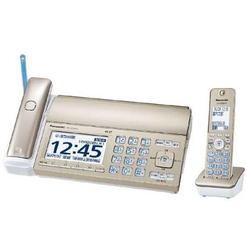 【長期保証付】パナソニック KX-PZ720DL-N(シャンパンゴールド) おたっくす デジタルコードレス普通紙ファクス 子機1台