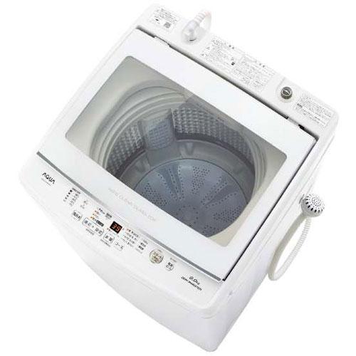 【設置+リサイクル(別途料金)】アクア AQW-GV90H-W(ホワイト) 全自動洗濯機 上開き 洗濯9kg