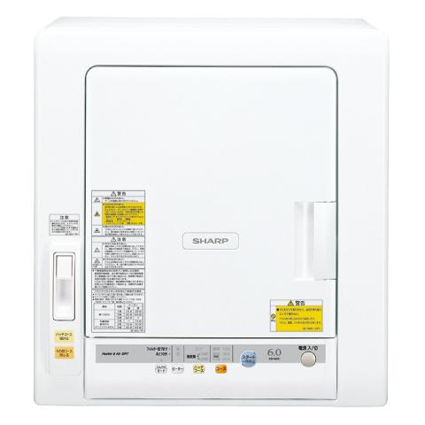 【設置+長期保証】シャープ KD-60C-W(ホワイト) 衣類乾燥機 6kg
