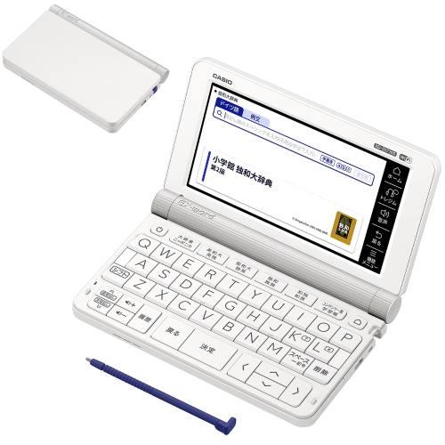 【長期保証付】CASIO XD-SX7100 EX-word(エクスワード) ドイツ語モデル