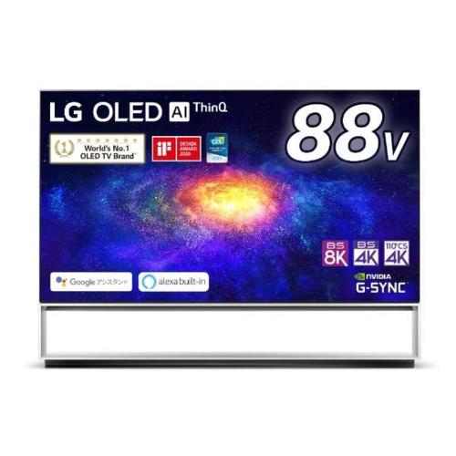 【標準設置料金込】【長期保証付】【送料無料】LGエレクトロニクス OLED88ZXPJA 8K有機ELテレビ 8Kチューナー内蔵 88V型[代引・リボ・分割・ボーナス払い不可]