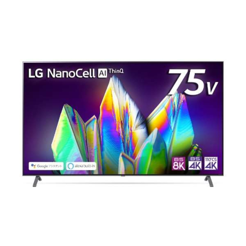 【標準設置料金込】【送料無料】LGエレクトロニクス 75NANO99JNA 8K液晶テレビ 8Kチューナー内蔵 75V型[代引・リボ・分割・ボーナス払い不可]