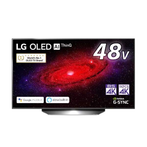 【設置】LGエレクトロニクス OLED48CXPJA 4K有機ELテレビ 4Kチューナー内蔵 48V型