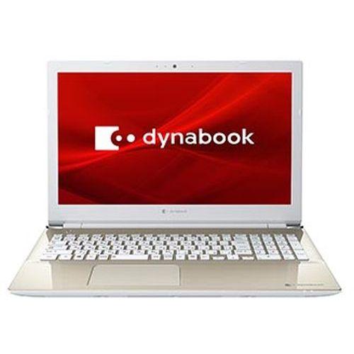 dynabook P1T6NPEG(サテンゴールド) dynabook T6 15.6型 Core i7/8GB/256GB/Office