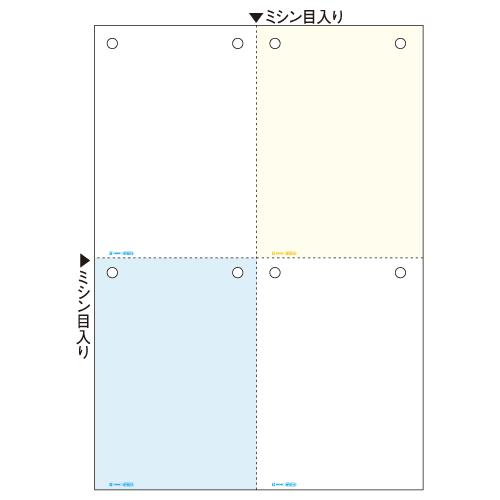 ヒサゴ BP2015Z マルチプリンタ帳票 A4 カラー 4面 8穴