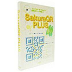 【WEB限定】 SakuraQR PLUS ローランローラン SakuraQR PLUS, 東国東郡:763ad1d5 --- kventurepartners.sakura.ne.jp