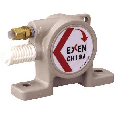 エクセン CH32A 空気式ポールバイブレーター CH32A