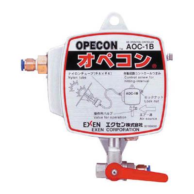 【 新品 】 AOC-1B:ECカレント エクセン AOC-1B エアオペコントローラー-DIY・工具