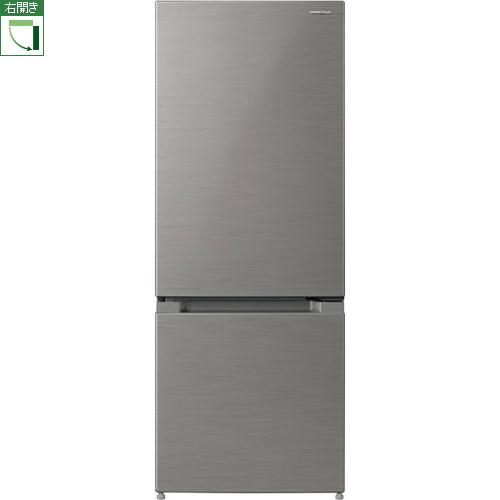 【設置】日立 RL-154KA S(メタリックシルバー) 2ドア冷蔵庫 右開き 154L