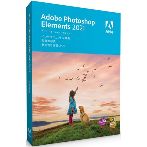 在庫あり 14時までの注文で当日出荷可能 Adobe Photoshop Elements 日本語版 通常版 2021 ショッピング MLP ついに再販開始