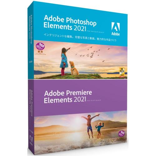 在庫あり 14時までの注文で当日出荷可能 高い素材 Adobe Photoshop Elements 通常版 MLP 日本語版 セール Premiere 2021