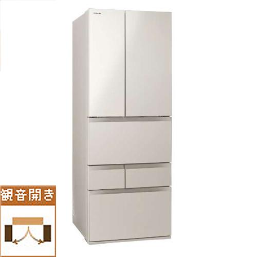 【美品】 【標準設置料金込】東芝 GR-S550FK-EC(サテンゴールド) FKシリーズ 6ドア冷蔵庫 観音開き 551L, ZNEWMARK(ジニューマーク) 367d98cf