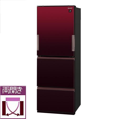 【標準設置料金込】【送料無料】シャープ SHARP SJ-GW35G-R(グラデーションレッド) 3ドア冷蔵庫 両開き 350L SJGW35GR[代引・リボ・分割・ボーナス払い不可]