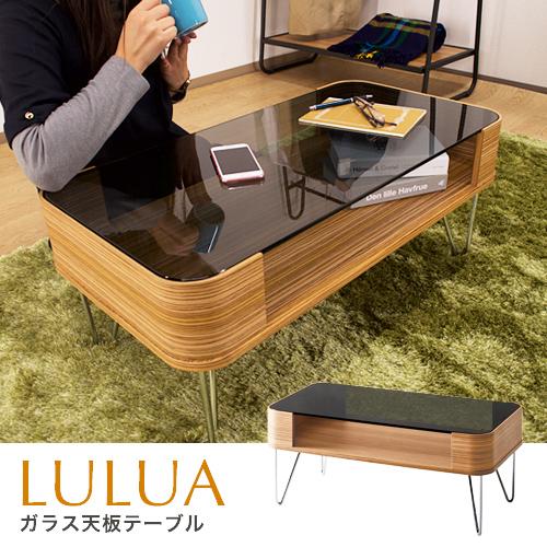 【エントリーでポイント10倍】【送料無料】 センターテーブル ガラステーブル テーブル 木製 モダン 高級 ナチュラル ガラス製 ローテーブル スタイリッシュ おしゃれ 80 LULUA