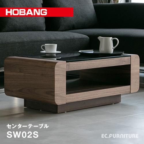 【エントリーでポイント10倍】【送料無料】 センターテーブル ガラステーブル テーブル 木製 モダン 高級 ウォールナット ブラウン サイドテーブル ローテーブル HOBANG SW02S おしゃれ 80cm