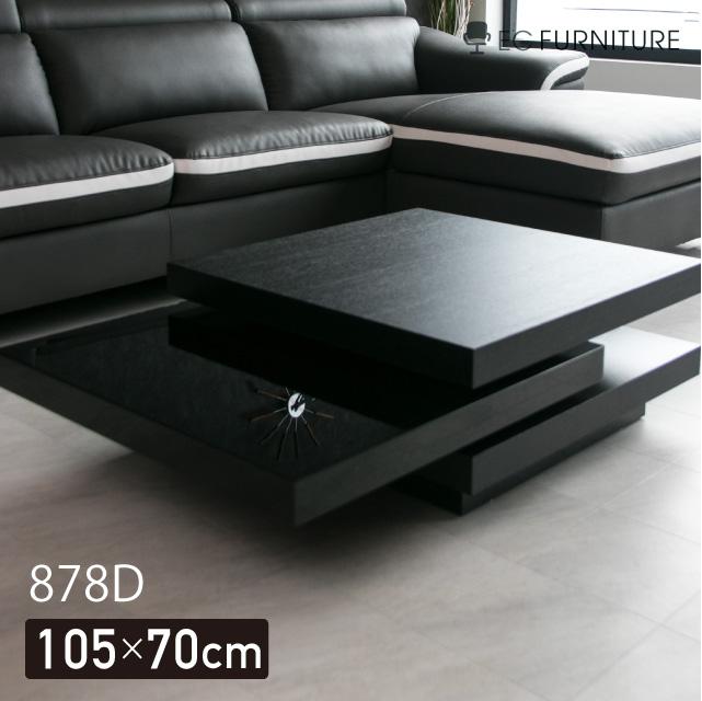 送料無料 開梱設置付き テーブル センターテーブル ローテーブル リビングテーブル 北欧 回転式 105 140 木製 伸縮 伸長式 エクステンション モダン シンプル おしゃれ 高級 ホテル カフェ HOBANG ブラック 黒 878D