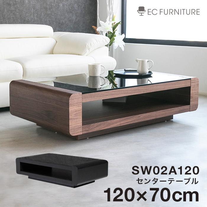 【エントリーでポイント10倍】【送料無料】 ガラステーブル モダン テーブル 木製 120cm 高級 ウォールナット ブラックオーク ローテーブル ブラウン HOBANG SW02A スタイリッシュ