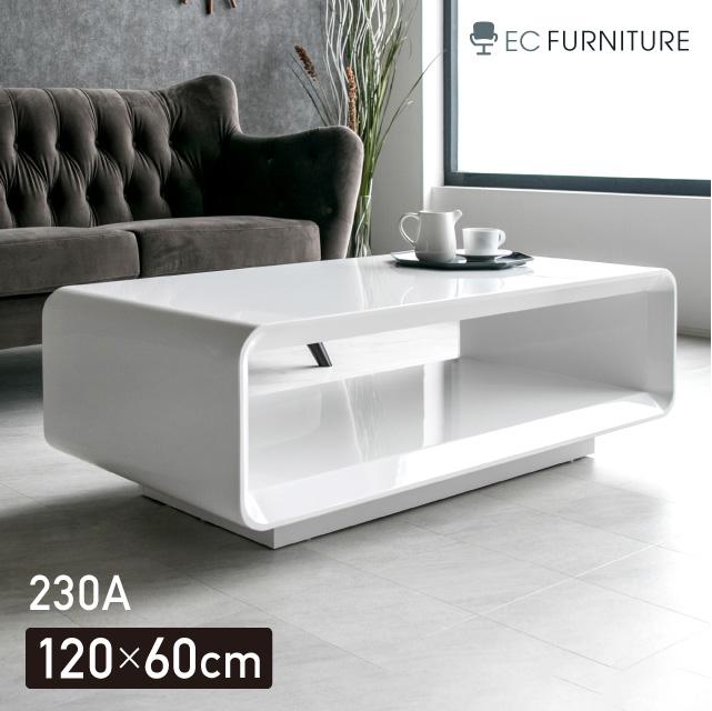 送料無料 開梱設置付き テーブル センターテーブル リビングテーブル ローテーブル コーヒーテーブル おしゃれ 120cm 木製 モダン 北欧 高級 ホワイト 白 真っ白 モノクロ ハイグロス 鏡面 ホテル カフェ 応接 HOBANG 230A