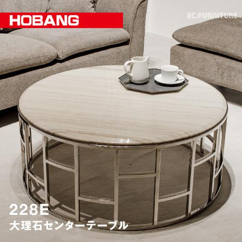 【送料無料開梱設置付き】 大理石 センターテーブル コーヒーテーブル 高級 ステンレス 90 ローテーブル ホワイト HOBANG 228E