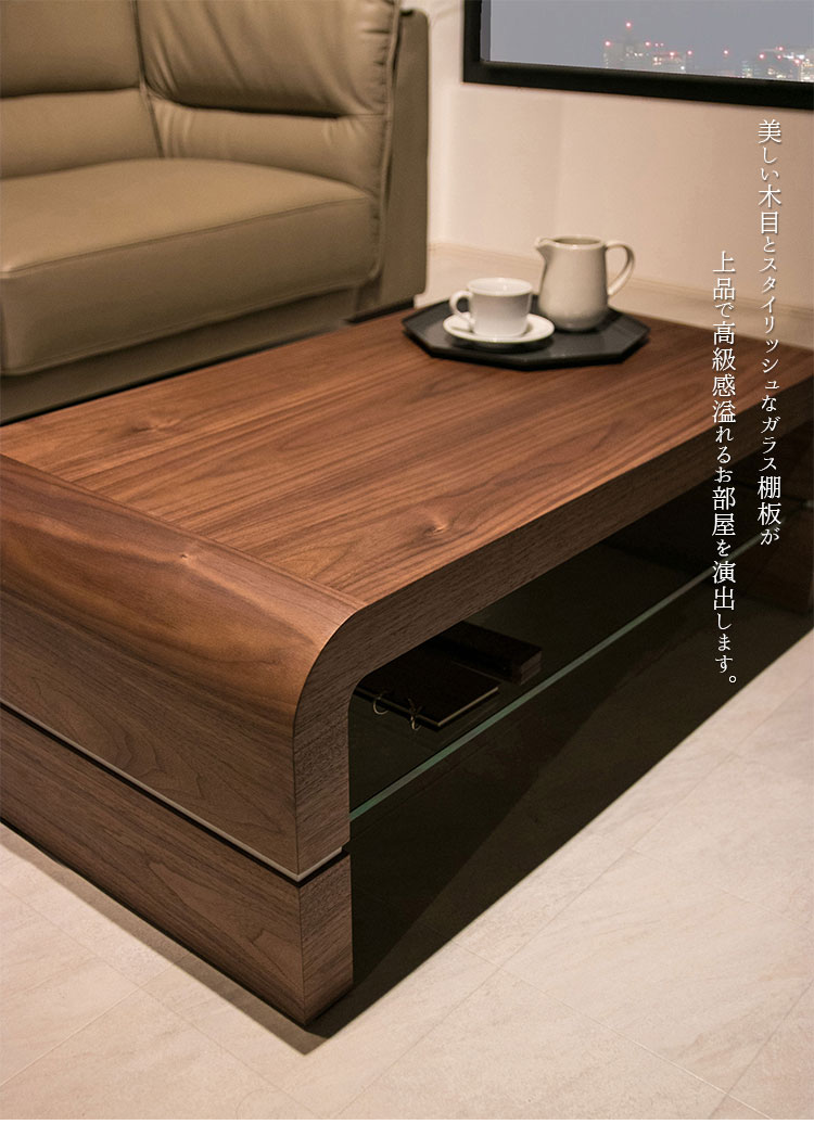 木製 センター テーブル