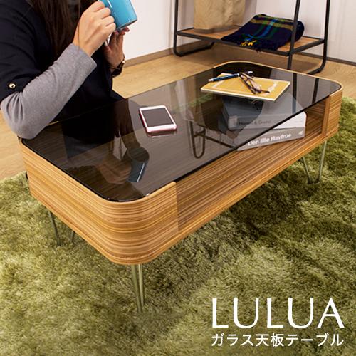テーブル センターテーブル ガラステーブル 木製 木目 棚付き リビング収納 グレーガラス製 ローテーブル スタイリッシュ おしゃれ 80×410 送料無料 LULUA