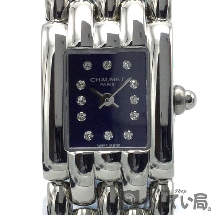 スクエア 本体のみ CHAUMET ショーメ 099349-027 ケイシス 12P ダイヤ ブルー文字盤 ネイビー レディース 電池 SS USED-S 腕時計 QZ ギフ_包装 ステンレススチール クオーツ 有名な