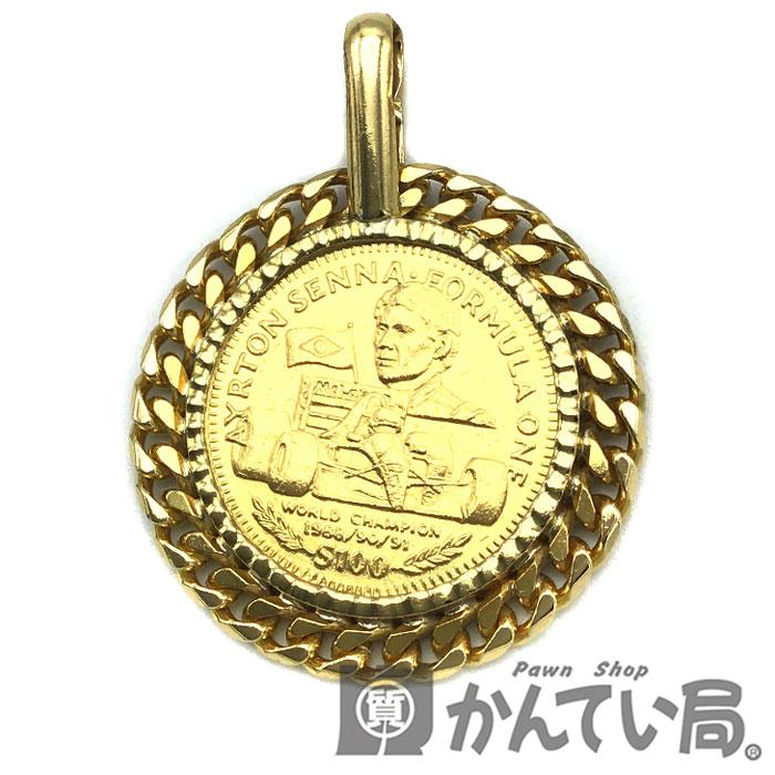 コイン 約6g 100$ K24 K18 アイルトン セナ 金貨 100ドル金貨 ペンダントトップ レディース 総重量約12g デポー メンズ USED-B フォーミュラワン F1ワールドチャンピオン 即出荷