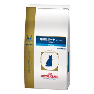 【療法食】【猫用】 ロイヤルカナン 腎臓サポート スペシャル 2kg