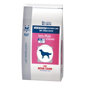 【成犬用】ロイヤルカナン Vet's Plan(ベッツプラン) ニュータードケア 8kg(避妊・去勢した犬用)