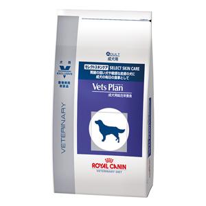 【成犬用】ロイヤルカナン Vet's Plan(ベッツプラン) セレクト・スキンケア 8kg(アレルギー対策)