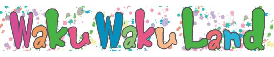 WakuWakuLand:すべての暮らしにわくわくと感動を