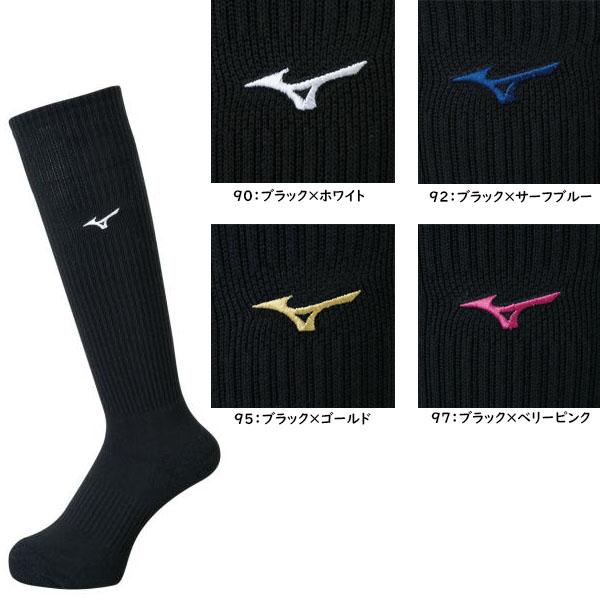 ミズノ 日本未発売 バレーボールソックス ロングソックス 2020 V2MX8009 1400 mizuno