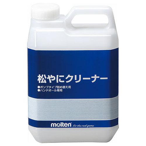 モルテン OUTLET SALE ハンドボール 松やにクリーナーポンプタイプ詰め替え RECPL 2 5700 受注生産品 000ml