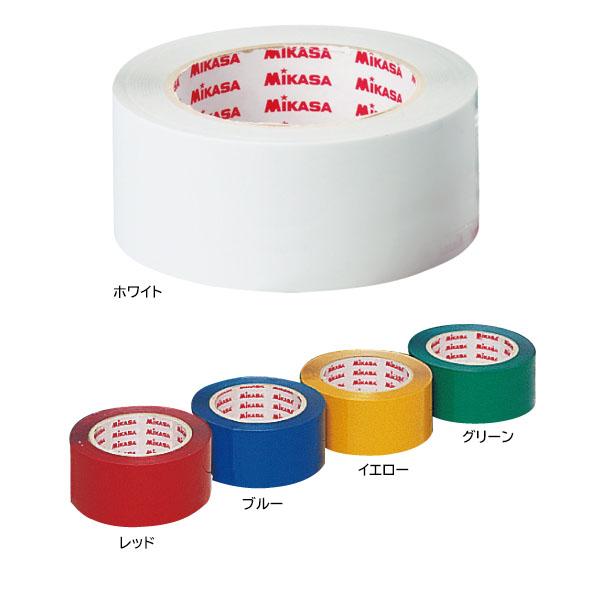 ミカサ セールSALE%OFF ラインテープ 伸びないタイプ 5cm幅×50m 2巻入 PP-500 mikasa 着後レビューで 送料無料 2500