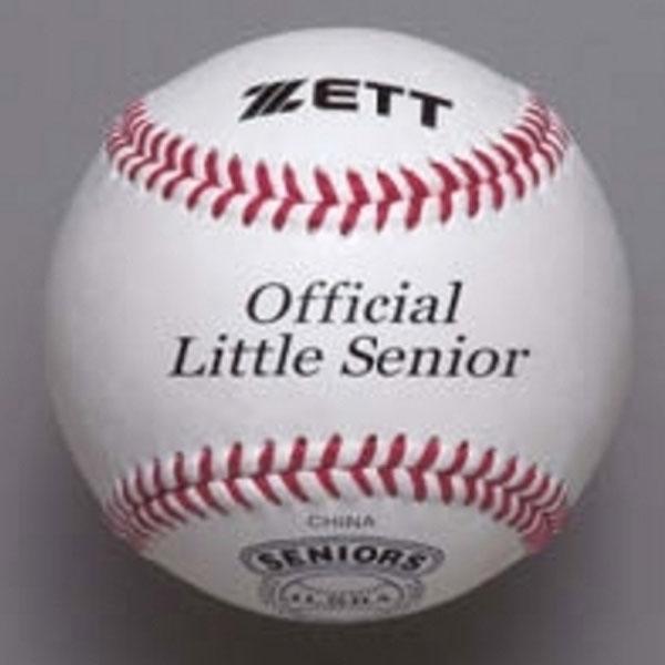 【ゼット 硬式リトルシニアリーグ試合用ボール】zett リトルシニアリーグ試合球 bb1115n_12球入り箱 ★11160