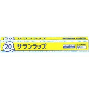 【送料無料】サランラップ 30cm×20m 1ケース[60本入]