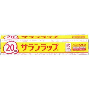 【送料無料】サランラップ 22cm×20m 1ケース[60本入]