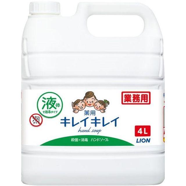 【送料無料】キレイキレイ薬用ハンドソープ 4L 1ケース[3本入]