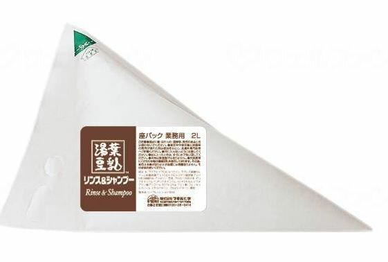 フタバ化学 湯葉豆乳リンス&シャンプー 555 2L×8個/ケース 送料無料[介護 ケア サポート 介護用品 通販 風呂]