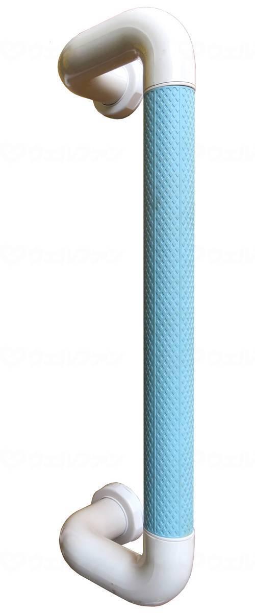シンエイテクノダイヤタッチバー オフセット型 BO 39.4cm×34パイブルー・ピンク・ブラウン[介護 ケア サポート 介護用品 通販 風呂]