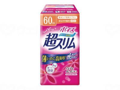 日本製紙クレシア  Tポイズ肌ケアパッド超スリム 80734(安心の中量用22枚)・80735(多い時も安心用20枚)・80736(長時間も安心用16枚) 各24袋/ケース 送料無料 [介護 ケア 介護用品 オムツ]