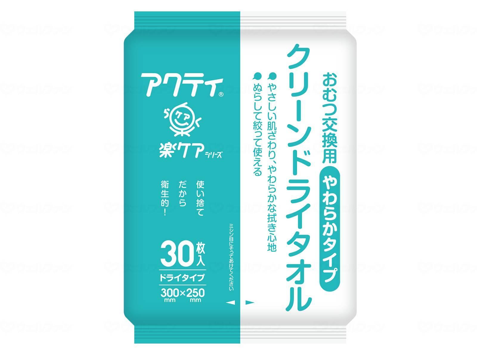日本製紙クレシア クリーンドライタオル 80880 やわらかタイプ 30枚×24袋/ケース[介護 ケア サポート 介護用品 通販 オムツ おむつ 下着]