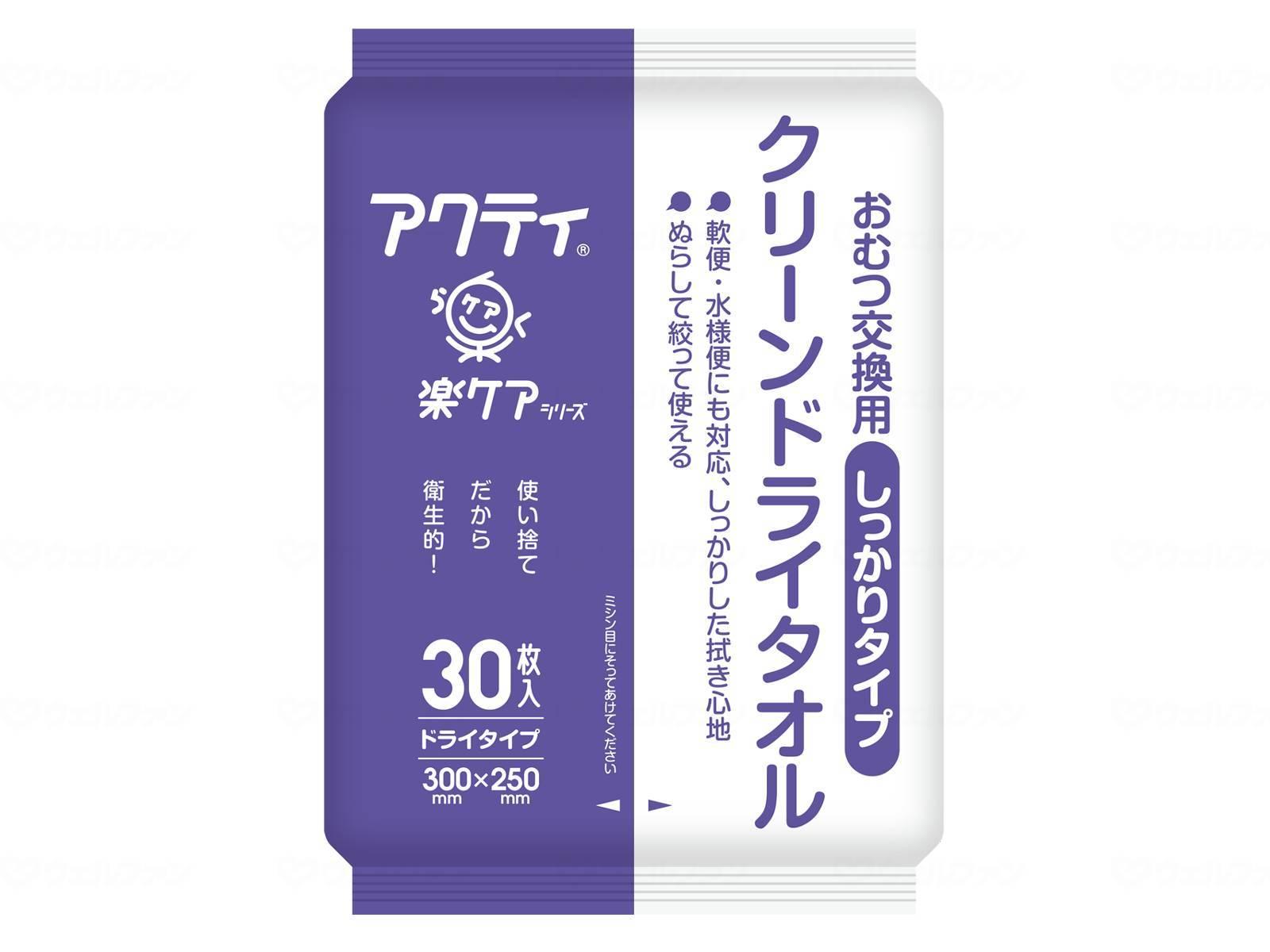日本製紙クレシア クリーンドライタオル 80890 しっかりタイプ 30枚×24袋/ケース[介護 ケア サポート 介護用品 通販 オムツ おむつ 下着]