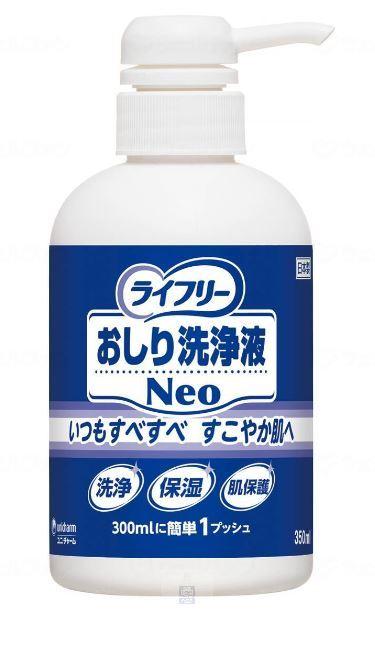 洗浄 保湿 キャンペーンもお見逃しなく 肌保護の3つの効果 ユニ チャーム Gライフリー まとめ買い ケース販売 おしり洗浄液Neo 350mL×6本セット 業務用 93428 上等